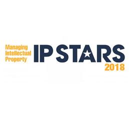 IP Stars 2018
